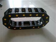 激光切桥式尼龙拖链  立式镗床线缆穿线塑料拖链