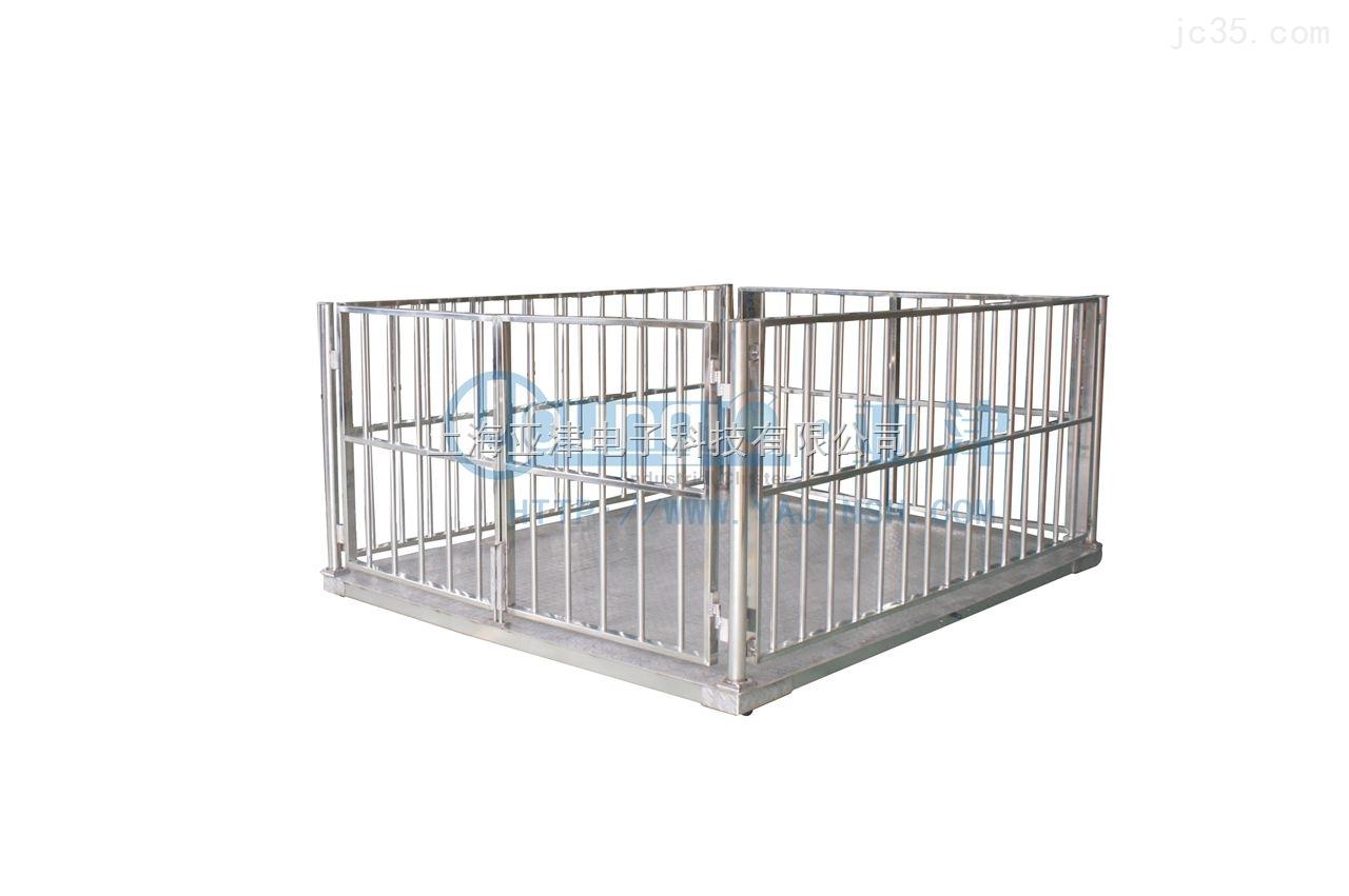 电子磅P721-2T不锈钢地磅秤动物称重行业专用0.5T地磅