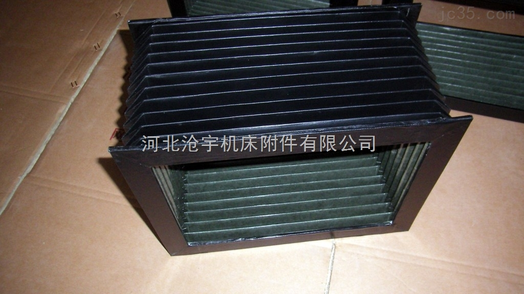 抗氧化室外专用耐拉伸风琴防护罩