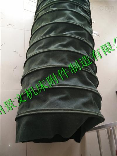 干燥机帆布耐磨输送布袋的应用