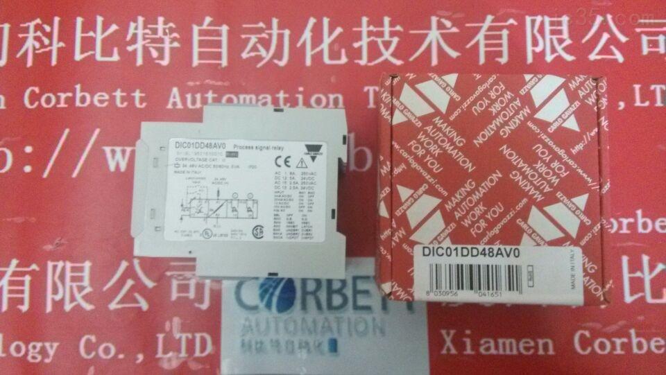 IA12DSN04NO乐传感器
