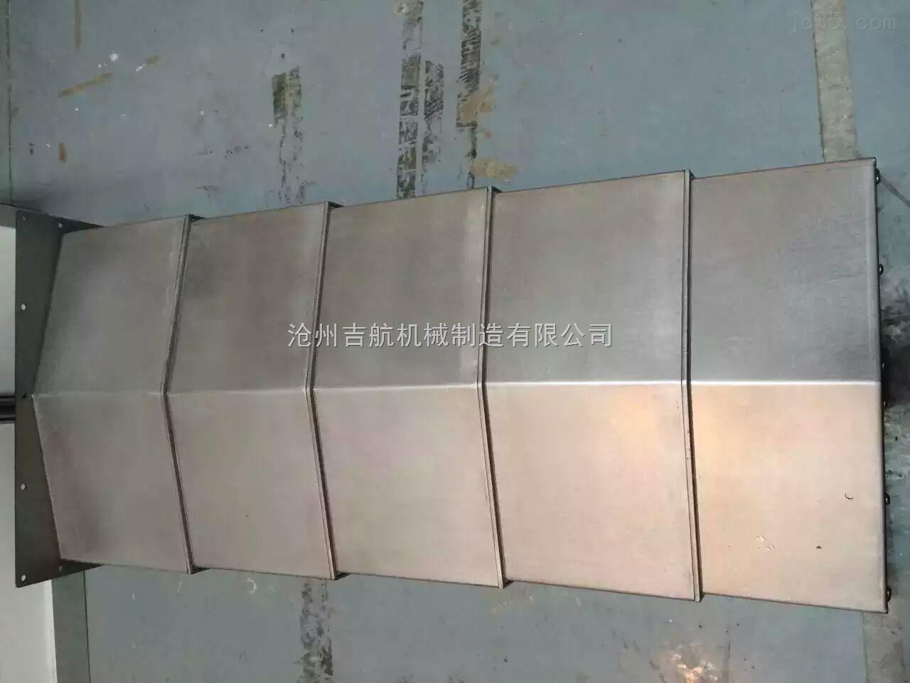 江苏机床厂防护罩