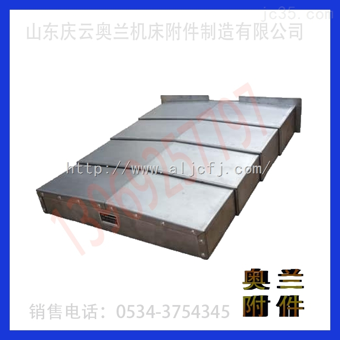 机床伸缩式钣金 伸缩式导轨护罩 葫芦岛钢板防尘罩