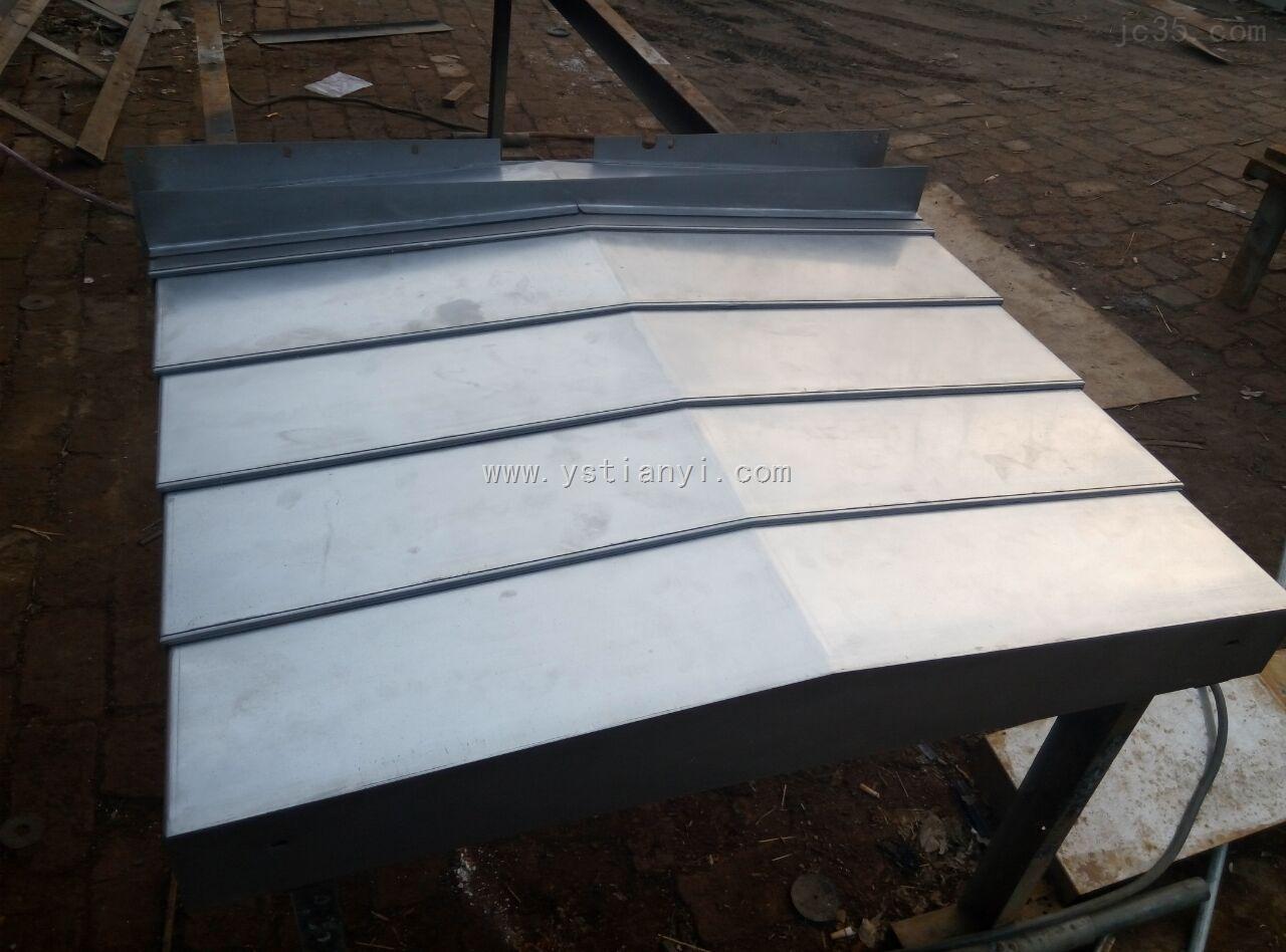 供应立式加工中心钢板防护罩