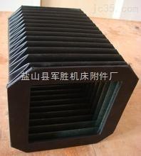供应新式耐高温风琴防护罩