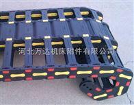 桥式内开盖型高品质塑料拖链