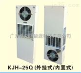 数控机床电柜专用冷气机机柜热交换器