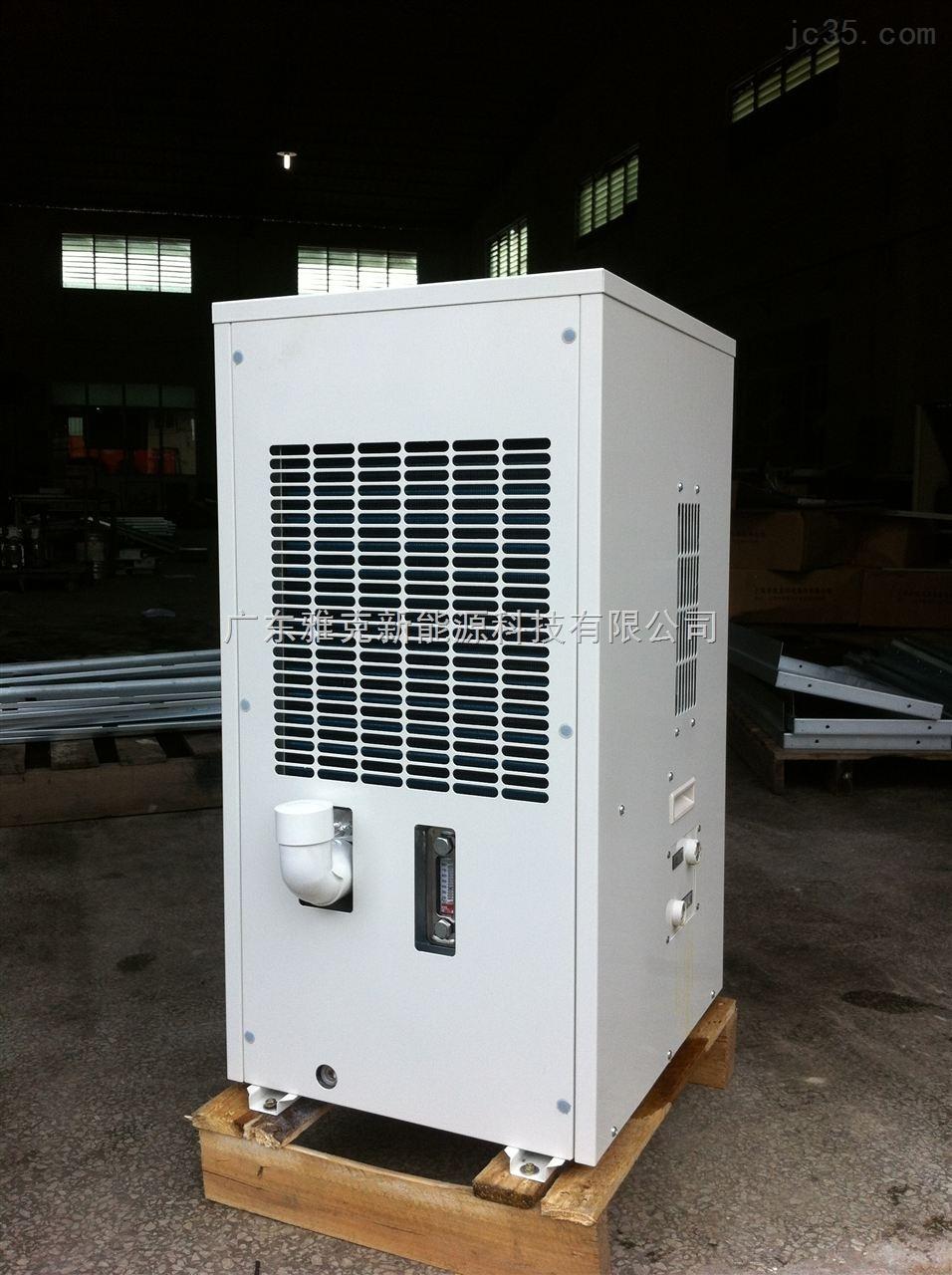 【雅克】深圳坪山精雕机厂专配主轴冷水机系统