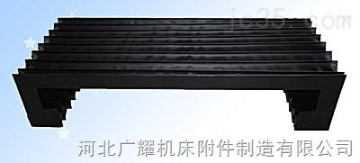 伸缩式风琴导轨防护罩
