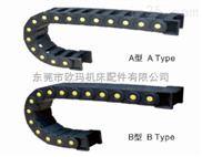 乐虎国际手机平台重型塑料拖链
