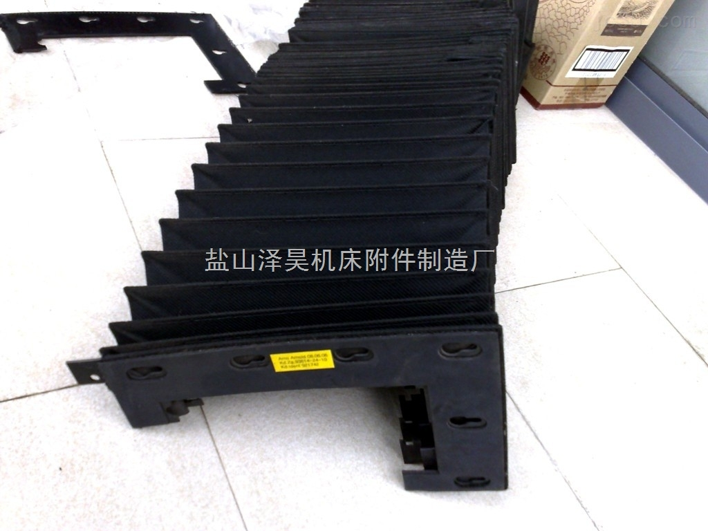 尼龙布柔性风琴防护罩