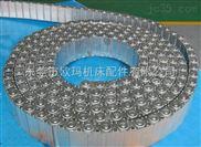 框架式穿线钢制拖链