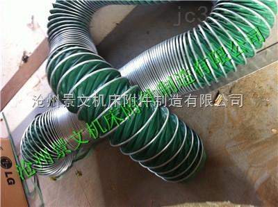 天津电子机械设备专用通风伸缩软管
