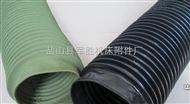 供应耐高温伸缩式风管