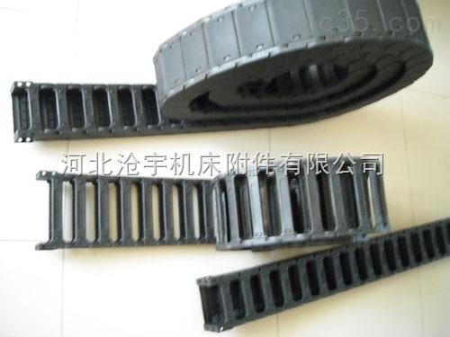 耐高温抗老化除尘伸缩尼龙塑料拖链