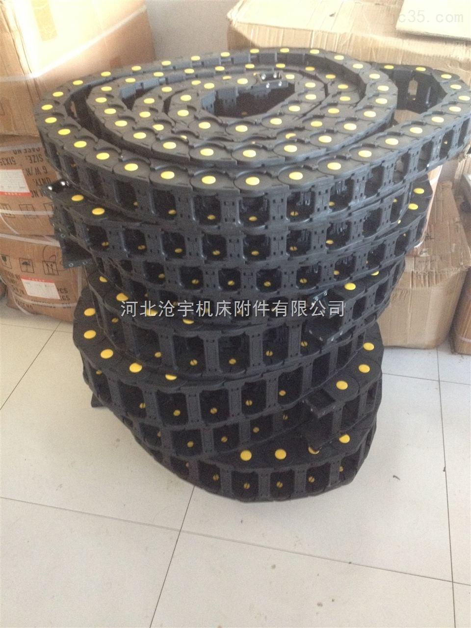 塑料工程穿线拖链