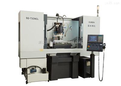 SG-CNCL/PCL系列立轴数控成型磨床