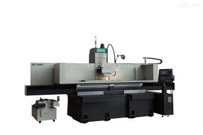 SG-164PC立轴数控成型磨床