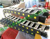 沈阳机械专业桥式导线塑料拖链供应