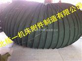 沧州水泥库低散装机输送布袋批发商
