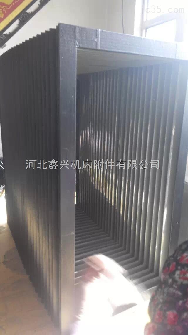 升降方形风琴防护罩 防尘+PVC骨架