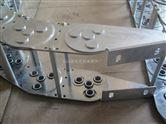 供应机械设备桥式钢铝拖链新动态