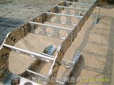 TL125钢铝穿线拖链