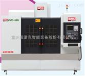 VMC-S高速立式加工中心