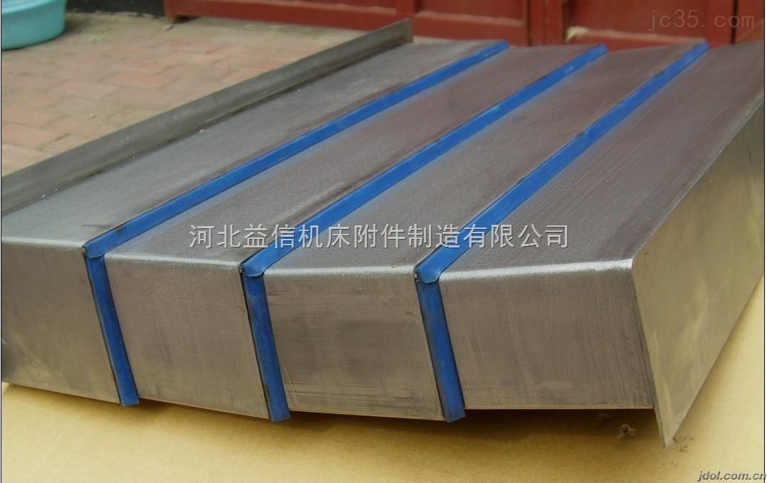 河北机床导轨钢板防护罩