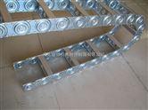 框架式耐高温钢制复合拖链