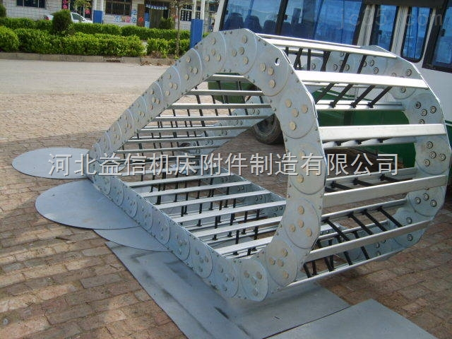 打孔式承重型机床钢制拖链