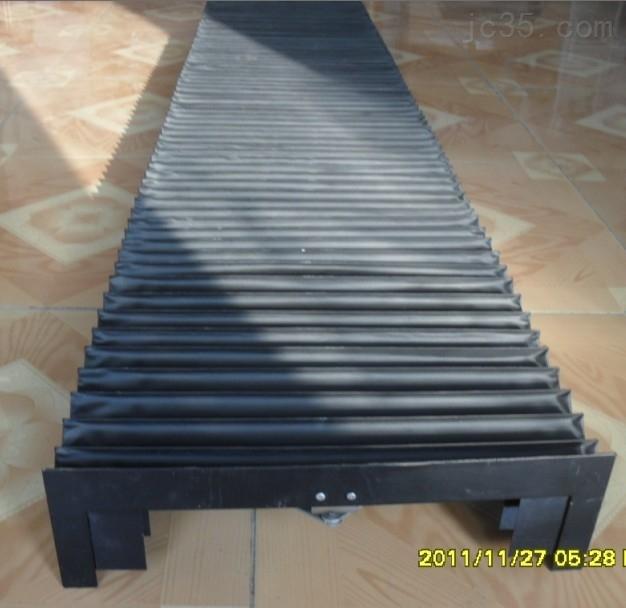 机床导轨式风琴防护罩