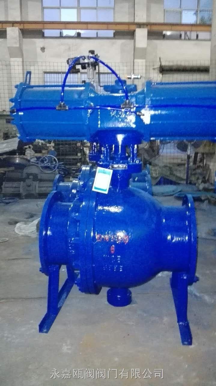 蜗炉专用喷煤粉球阀