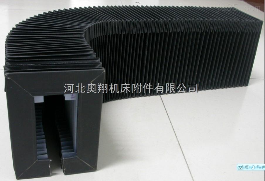 升降平台风琴防护罩