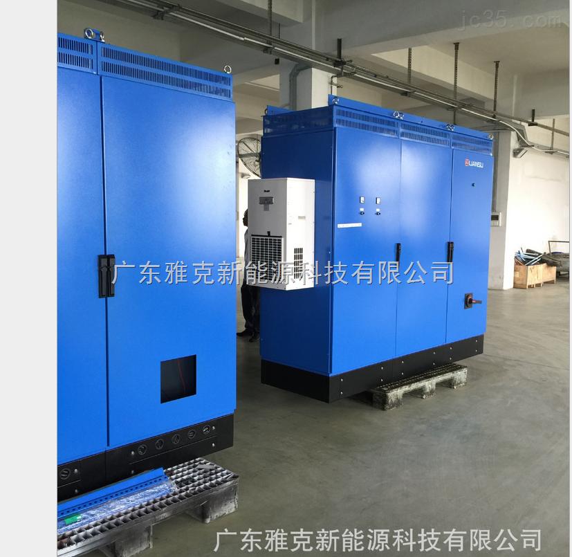 【雅克】红运锡膏搅拌机械配电柜专用电柜空调 冷气机