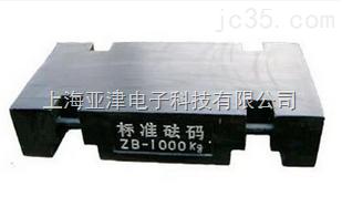 供应蓬莱砝码M1等级200kg铸铁砝码校准砝码的使用