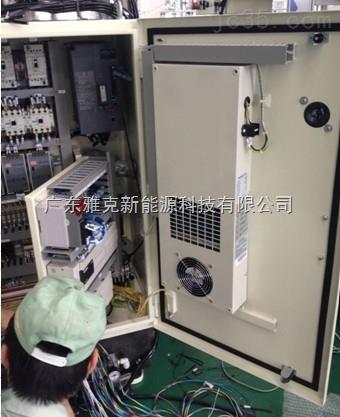【雅克】机械厂配套使用电柜热交换器冷气机空调