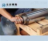 北京精雕机主轴维修