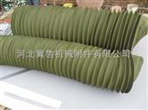 加厚型耐磨损增强型伸缩通风软连接*品质