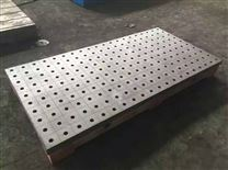 加工T型槽检测平台/铸铁检测平板/异形工作台/量大从