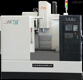 MV740立式加工中心(硬轨)全品牌生产厂家