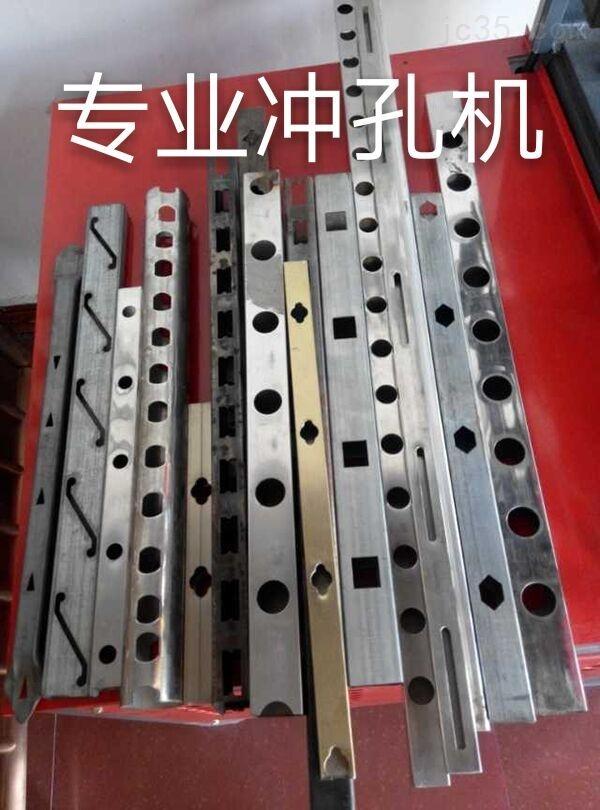 长期供应金属冲孔机