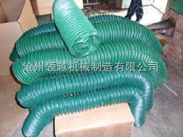 万向臂绿色机械除尘通风管厂家介绍