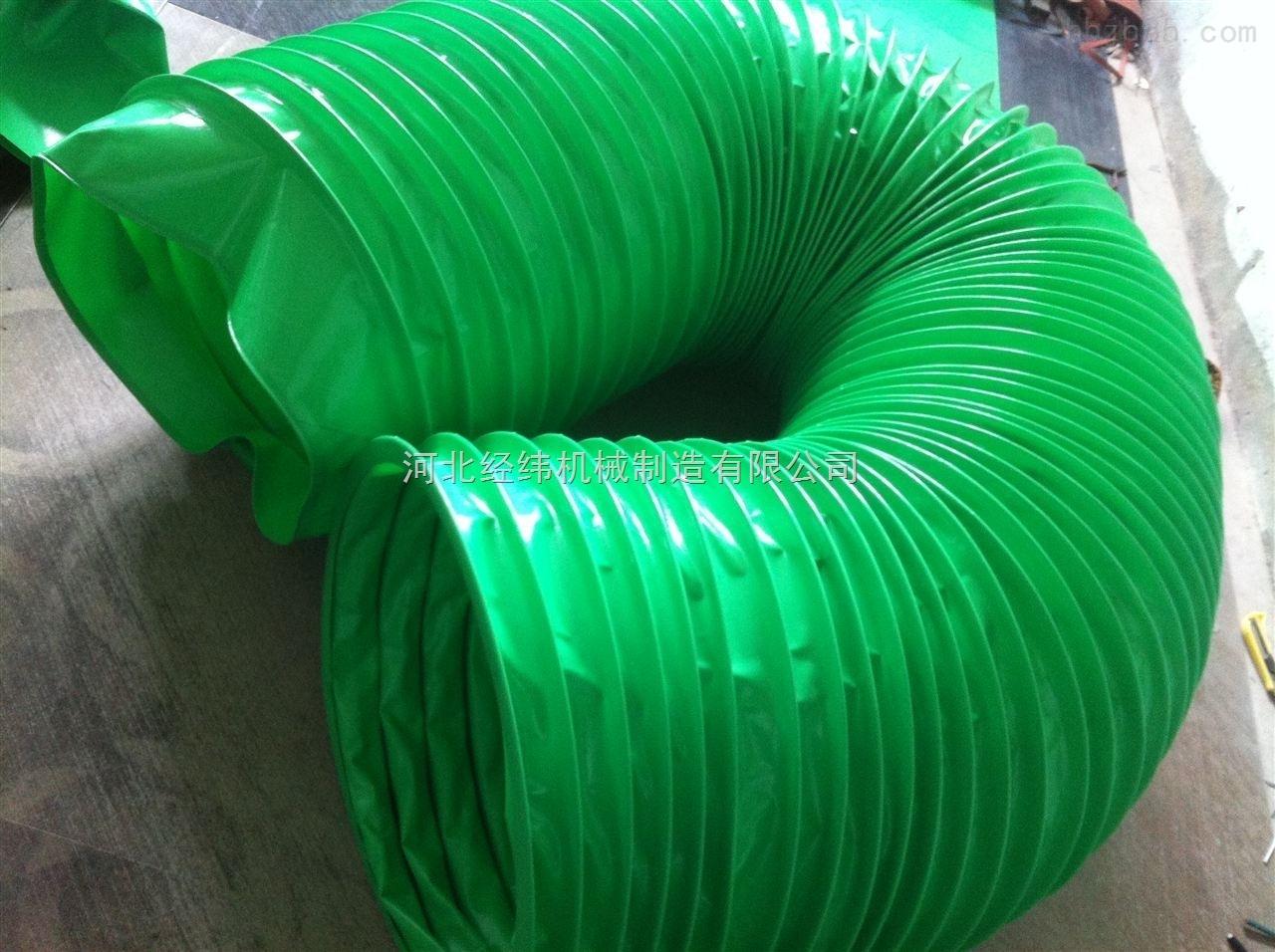 圆形丝杠活塞杆防尘罩 阻燃防水防护罩