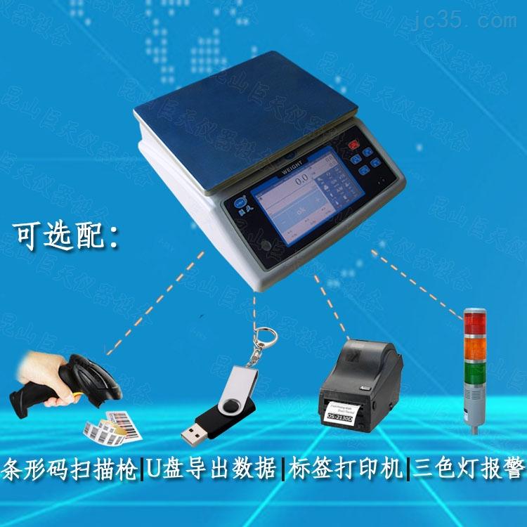 深圳哪里有卖智能电子秤--【接PLC】FWN智能电子秤