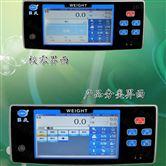 广西省12KG可设置各种不同打印内容电子秤