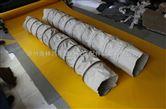 专业生产帆布水泥散装伸缩布袋厂家