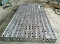 出售铸铁平板/T型槽铸铁平台/三坐标平台/坚固耐用