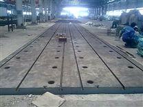 落地镗床工作台/火工平板/铸铁焊接平台/现货不缺