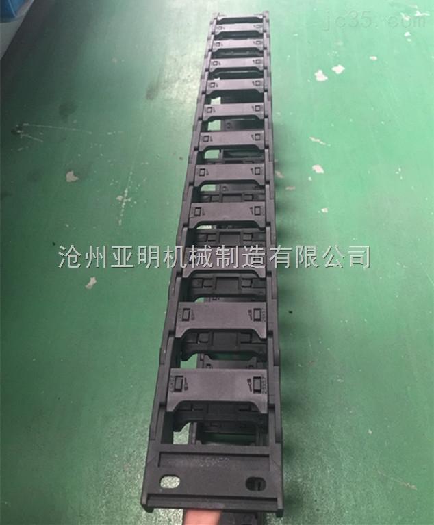 国产桥式电缆拖链规格齐全,厂家直销